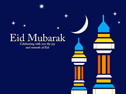 Eid Card Design A Personalised Eid Cards With Your Own Brand Your Company Logo