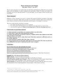 scholarship essays samples