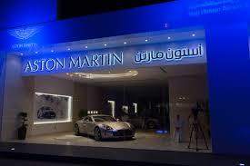 lexus ksa jeddah events aston martin saudi arabia official aston martin dealer