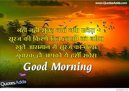 thanksgiving quotation shayari love hindi quotes pics and life hindi wallpapers 2017