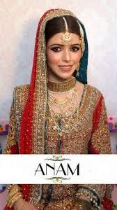 Red Bridal Dress Makeup For Brides Pakifashionpakifashion Orange Bridal Dress Source Http Pakifashion Com Orange Bridal