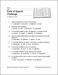 parts of speech word search crossword puzzle and more
