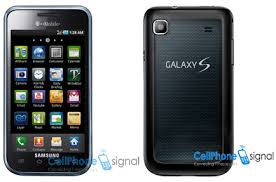 how to upgrade samsung galaxy s vibrant to android 22 t mobile vibrant aka galaxy s images leak android community