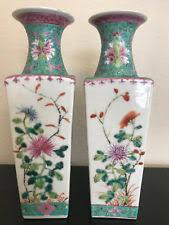 Chinese Antique Vases Markings Famille Rose Vase Ebay