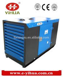 deutz diesel generator price deutz diesel generator price