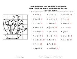 solving one step equations fun engaging worksheet activity tpt