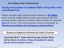 yom kippur atonement prayer1st s day gift ideas 1 1 relevance and traditions of the feasts to israel 2 relevance of
