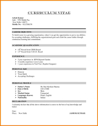 whats a cv cv compared to resume what is an resume whats a resume 2