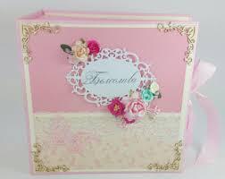 baby girl memory book baby girl memory book baby scrapbook album personalised baby