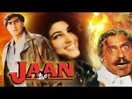 film laga indonesia jadul youtube jaan ज न full hindi movie ajay devgn twinkle khanna