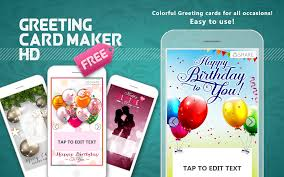greeting card maker free hd for android free download and