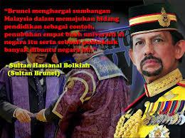 sultan hassanal bolkiah brunei iktiraf sumbangan malaysia dalam bidang pendidikan