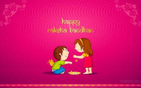 happy raksha bandhan 2016 smses wishes whatsapp messages and
