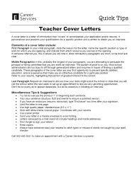 teaching cover letter lukex co