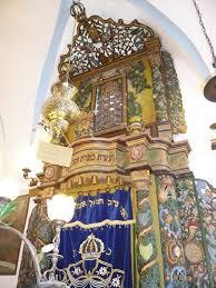 panoramio photo of tzfat sephardic synagogue