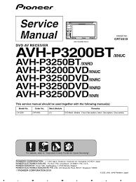 service man pioneer avh p3200bt p3250bt laser mp3