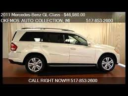 2011 mercedes for sale 2011 mercedes gl class gl450 for sale in okemos mi 4