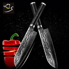 compare prices on 7 chef knife online shopping buy low price 7