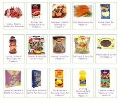 kosher for passover baby food avi glatt kosher food articles info