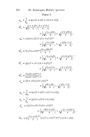 absolute u2026 the chronicles no equal since 2008 html 100 worksheet 5 applying the fundamental theorem of calculus