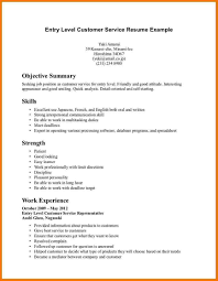 how to write a resume in french msbiodiesel us how to write summary for resume summary statement in a resume how to write a resume summary how to write
