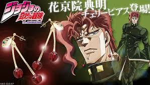 jojo s earrings kakyoin s favorite fruit gets tie in earrings interest anime