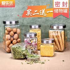 cuisiner les c鑵es 醃製罐大號新品 醃製罐大號價格 醃製罐大號包郵 品牌 淘寶海外
