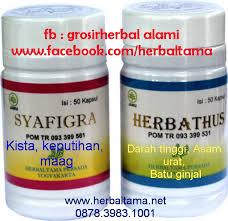 jamu kunyit asam obat keputihan jual obat keputihan parah jogja herbaltama mitra sehat