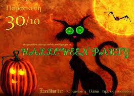 which countries celebrate halloween halloween events 2015 u2013 spookiest ever jumbo guide to greek