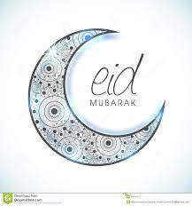 creative floral moon for islamic festival eid celebration