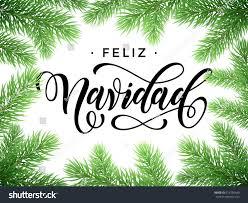 feliz navidad spanish merry christmas tree stock vector 519750649