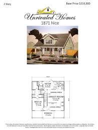 nice floor plans home builder floor plans houston tx unrivaled homes