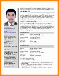 latest format of making resume vb net resume layout