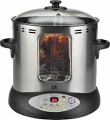 Best Rotisserie Toaster Oven Toaster Ovens With Rotisserie Best Buy
