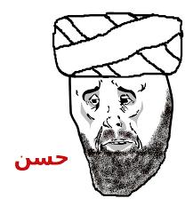 Ok Face Meme - image 230154 okay guy know your meme
