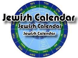 hebrew calendars calendars