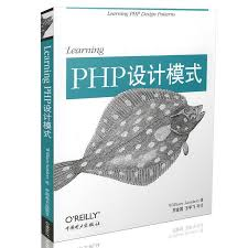 php design patterns china design patterns china design patterns shopping guide at