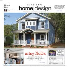 Home Designer And Architect March 2016 by About U2014 Artful Interiors