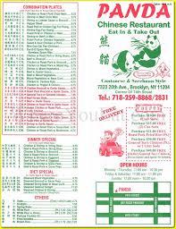 panda chinese restaurant in bensonhurst brooklyn 11204 menus