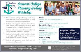 carolina trace cc calendar event summer college planning