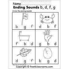 B And D Worksheets Ending Sounds Worksheet B D F G