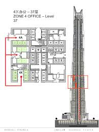 world of architecture shanghai tower elevator system drawings and
