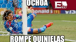 Ochoa Memes - memes méxico vs brasil memes paco memo ochoa vianey esquinca