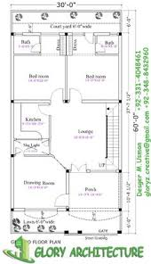 house site plan house site plan drawing at getdrawings com free for personal use