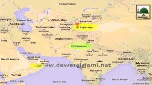 Bishkek Map Promo Pakistan Ka Map 2 Youtube