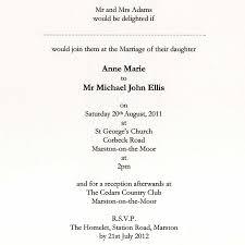 charming unique invitation white font natural funny wedding