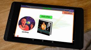 conceptclass 1 to 12 elearning 1 1 9 apk download android