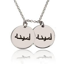 name charms 14k white gold charms arabic name necklace persjewel
