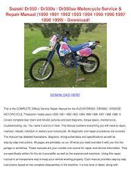suzuki dr350 dr350s dr350se motorcycle servic by marilynmarcum issuu