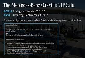 mercedes oakville service mercedes oakville ទ ព រដ ម